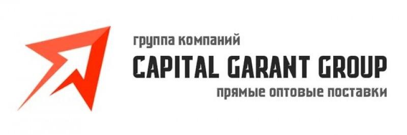 Прямой импортер Казахстан и средняя Азия