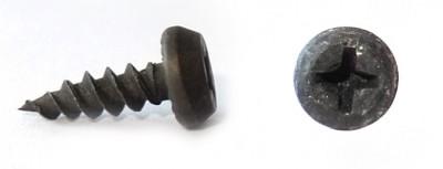 Саморезы для металлических профилей 3.5х 9.5 мм